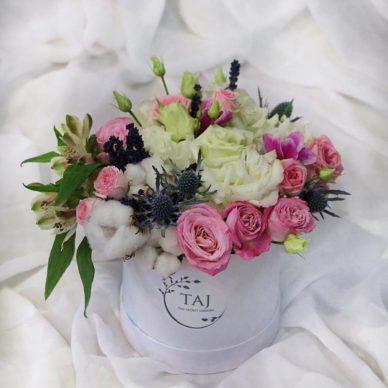 Aranjament floral Bloom